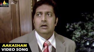 Saroja Songs | Aakasham Video Song  | Vaibhav, Kajal Aggarwal | Sri Balaji Video