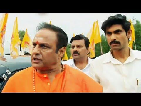 Xxx Mp4 NTR Mahanayakudu Movie Dialogue Promos Nandamuri Balakrishna Rana Vidya Balan Manastars 3gp Sex