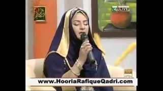 Islamic Song by Urdu অসাধারণ একটি ইসলামী গান