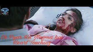 Ek Pyaar Ka Nagma Tony Kakkar Real Story Based Song