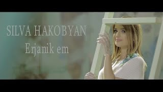 Silva Hakobyan - Erjanik em // Սիլվա Հակոբյան - Երջանիկ եմ  HD (2015)