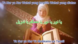 Mishary Alafasy - Rahman ya Rahman (terjemahan lirik) | مشاري العفاسي - رحمن رحمن (lyrics)