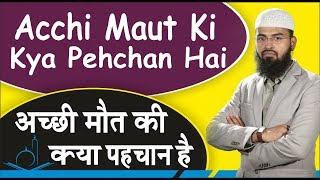 Acchi Maut Ki Kya Pehchan Hai By Adv. Faiz Syed