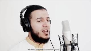 تلاوة مرئية من سورة طه للقارئ الليبي محمود المالكي