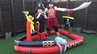 海賊ごっこで宝探し!!恐竜におそわれカギ探し!! こうくんねみちゃん Pirates Treasure hunt