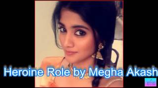 Ennai Nokki Payum Thotta - Exclusive Upcoming Movie - Dhanush   Megha Akash   Gautham Menon