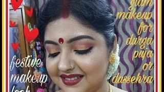 festive makeup look / durga puja special