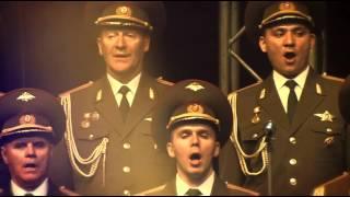 Didier Marouani and Space - Гагарин, Ура!