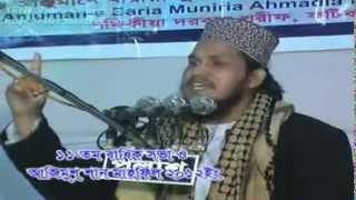 Moulana Osman Gani Salehi Shafiqia Darbar Sharif Mehfil 2012