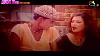 কাবিলা ও চিকন আলীর তেলেসমাতি/C A Comedy Skit/ TELESMATI/ না দেখলে বুঝতে পারবেন না বস।