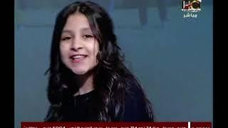 برنامج شيما والحياه حلقة المطرب حسام الشرقاوي والاطفال مى واحمد
