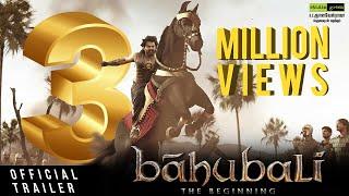 Baahubali பாகுபலி - Official Trailer (Tamil) - SS Rajamouli - Prabhas, Rana Dagubatti