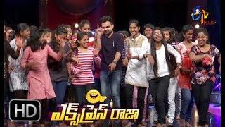 Express Raja   14th September 2017   Full Episode 259   ETV Plus