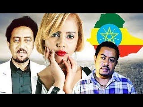 Xxx Mp4 Salem Tesfaye NEW Ethiopian Trending Ethiopian S Ethiopian LADIES 3gp Sex