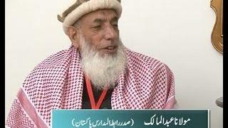 Maulana Abdul Malik - Khutba e Jummah - Jaam e Masjid Mansoora