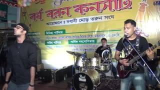 Kori Mana Kaam Chare Na with Rongo (করি মানা কাম ছাড়ে না) HD