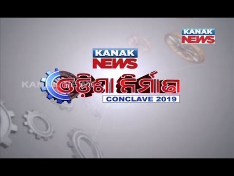 Xxx Mp4 Yashwant Sinha To Attend Odisha Nirmana Conclave 2019 On Tomorrow 3gp Sex