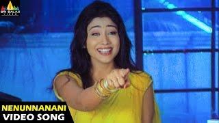 Nenunnanu Songs | Nenunnanani Video Song | Nagarjuna, Aarti Aggarwal, Shriya | Sri Balaji Video