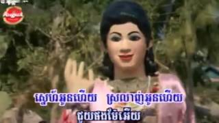 លង់ហេីយ RHM VCD Vol 224 Full MV   Lung Hery   Ny Ratana