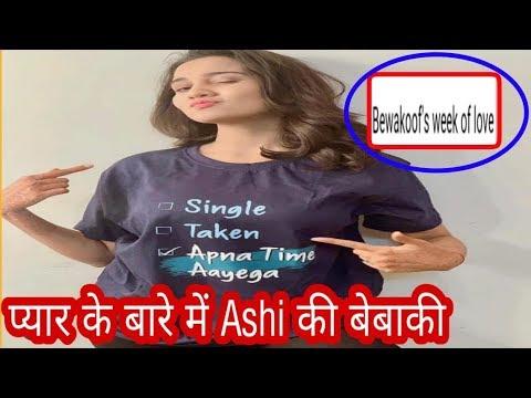 Xxx Mp4 Yeh Un Dinon Ki Baat Hai Ashi ने उड़ाया Valentine Day का मजाक Instagram पर शेयर की ये Shocking Pic 3gp Sex