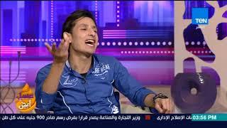 عسل أبيض - محمد عمر..  موهبة فنية في تقليد أصوات الفنانين