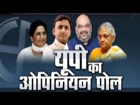 India TV CVoter Watch Uttar Pradesh Opinion Poll by C Voter with Yashwant Deshmukh