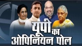 India TV CVoter: Watch Uttar Pradesh Opinion Poll by C-Voter with Yashwant Deshmukh