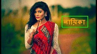 টয়া মিশু সাব্বিরকে কি বল্লো এগুলা।।bd funny