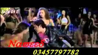Razia Gundo Main Phas Gayi full video song.mp4