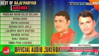 Best Of Raju Pariyar & Ek Narayan Bhandari | Jukebox