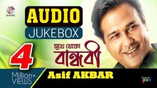 Asif - Shukhe Theko Bandhobi
