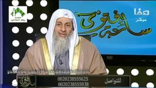 فتاوى قناة صفا (65) - للشيخ مصطفى العدوي 21-1-2017