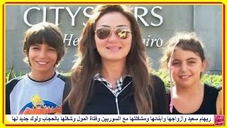 ريهام سعيد وأزواجها وأبنائها وسقوط خصلات من شعرها على الهواء ومشاكل واجهتها وشكلها بالحجاب ولوك جديد