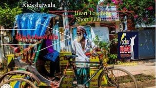 A Heart Touching Bangla New Short film 2016