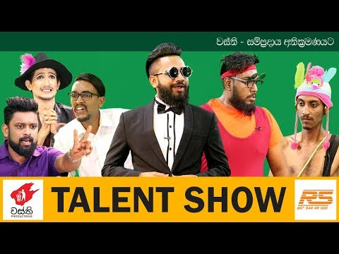 Xxx Mp4 Talent Show Wasthi Productions 3gp Sex