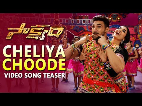 Xxx Mp4 Cheliya Choode Video Song Teaser Saakshyam Bellamkonda Sai Sreenivas Pooja Hegde 3gp Sex