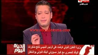 تعليق تامر أمين على مليون «أحمد موسى» على الهواء