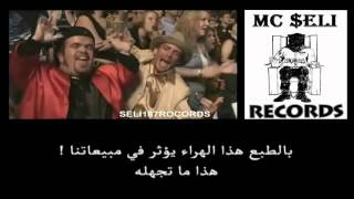 Eminem   Sing For The Moment مترجم عربي   YouTube