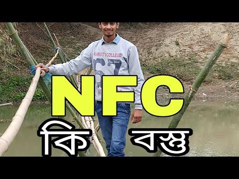 Xxx Mp4 What Is NFC In Assamese 3gp Sex