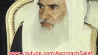 أين الله؟ فضيلة الشيخ بن عثيمين