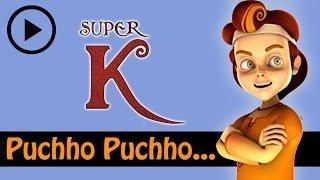 Hindi Cartoon Songs - Puchho Puchho Main Hoon Kaun - Super K