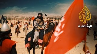 الحروب الصليبية - 3 الوحدة