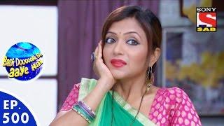 Badi Door Se Aaye Hain - बड़ी दूर से आये है - Episode 500 - 9th May, 2016
