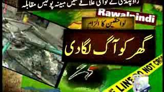 mayal near chak beli khan police attack in a house..and kill four man..jeo news..kamran shahzad jaffary khaba barala chak beli khan rawalpindi .03215613504