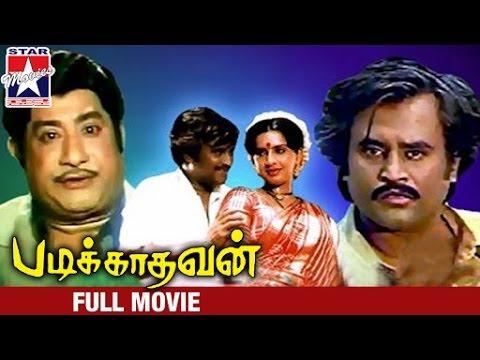 Xxx Mp4 Padikathavan Tamil Full Movie HD Sivaji Ganesan Rajinikanth Ilayaraja Star Movies 3gp Sex