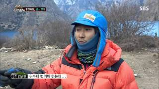 The law of the Jungle 130719 (Ep.70) #2(1)