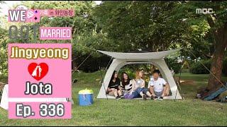 [We got Married4] 우리 결혼했어요 - lovey dovey Jota ♥ Jingyeong 20160827