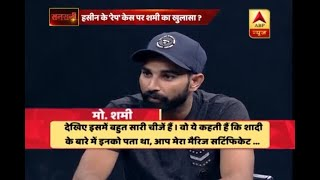 Sansani: Mohmmed Shami alleges wife Hasin Jahan of hiding about her first marriage and her