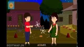 Diwali Aayi Hindi Rhyme (Diwali Special Video For Kids) Bestwap.in