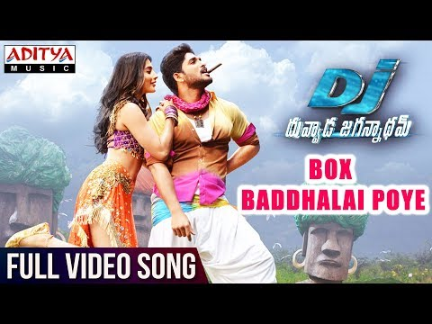 Xxx Mp4 Box Baddhalai Poye Full Video Song DJ Full Video Songs Allu Arjun Pooja Hegde DSP 3gp Sex